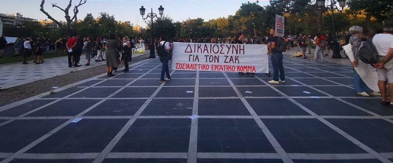 Θεσσαλονίκη: Πορεία μνήμης για τον Ζακ Κωστόπουλο | tanea.gr