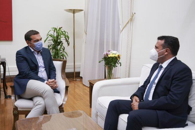 Τσίπρας σε Ζάεφ : Χαίρομαι που η κυβέρνηση της ΝΔ υποστηρίζει τη Συμφωνία των Πρεσπών | tanea.gr