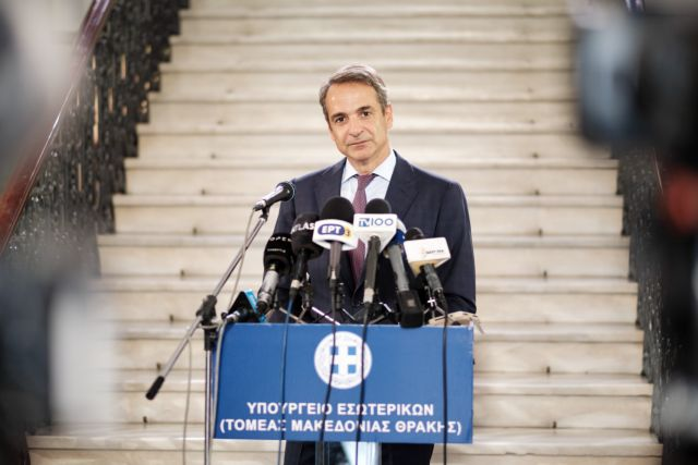Μητσοτάκης για ύφεση 15,2%: Έχουμε εφεδρείες και πολεμοφόδια για το δύσκολο χειμώνα που έρχεται | tanea.gr