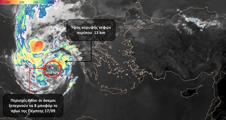 Κακοκαιρία «Ιανός»: Απέκτησε χαρακτηριστικά μεσογειακού κυκλώνα – Συναγερμός στην Πολιτική Προστασία | tanea.gr