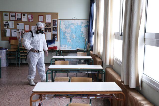 Αγώνας δρόμου για ασφαλές άνοιγμα των σχολείων | tanea.gr