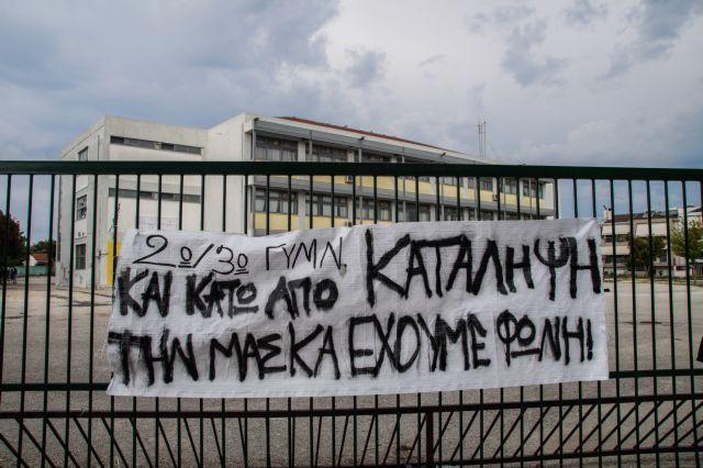 Μαθητές στο MEGA: Κάνουμε κατάληψη για περισσότερες μάσκες και μικρότερα τμήματα | tanea.gr