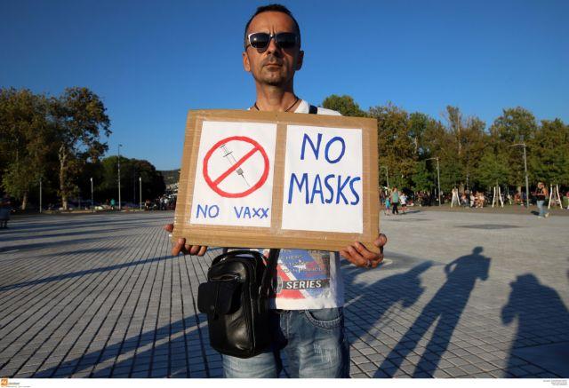 Ηράκλειο: Σχηματίστηκε δικογραφία για τις διοργανώτριες της συγκέντρωσης κατά της μάσκας στα σχολεία | tanea.gr