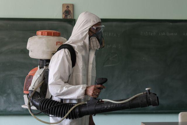 Κοροναϊός: Εκλεισαν πέντε σχολεία λόγω του ιού – Κρούσματα σε μαθητές και εκπαιδευτικούς | tanea.gr