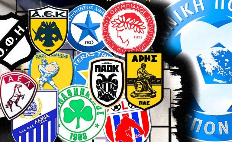 Ολυμπιακός για τις σχέσεις Super League – ΕΠΟ: «Πρέπει να διακόψουμε κάθε δεσμό» | tanea.gr