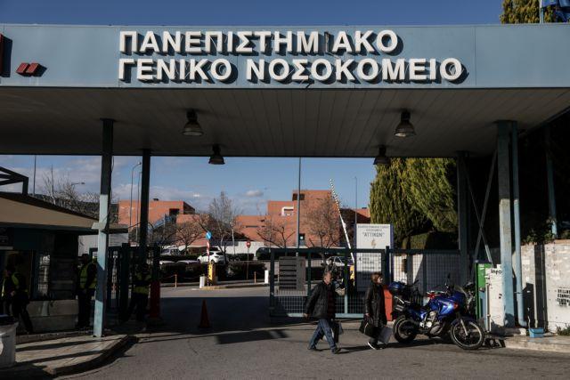 Αποκλειστικό MEGA: Τα πρώτα λόγια της οικογένειας του 59χρονου που μαχαίρωσε τη νοσηλεύτρια | tanea.gr