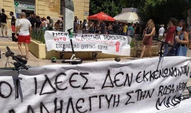 Συγκέντρωση αλληλεγγύης για την εκκένωση της κατάληψης στα Χανιά   tanea.gr