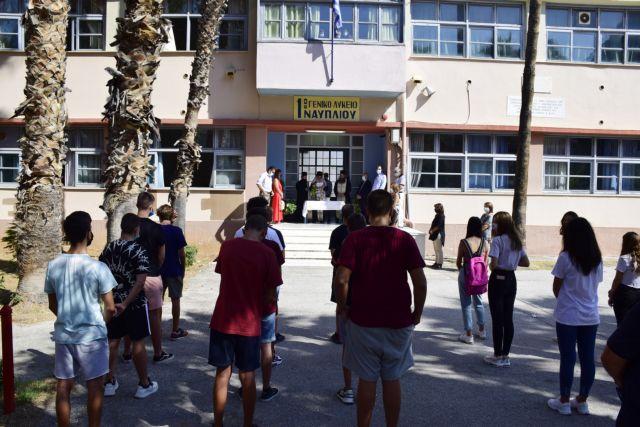 Καταλήψεις με το… καλημέρα σε σχολεία από «αρνητές της μάσκας» | tanea.gr