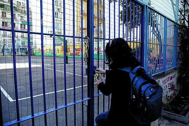 Ποια σχολεία θα παραμείνουν κλειστά – Η ανανεωμένη λίστα του υπουργείου Παιδείας | tanea.gr