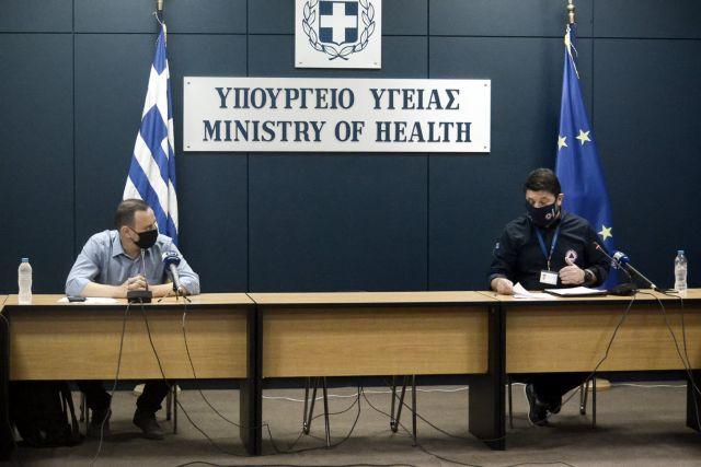 Παρακολουθήστε ζωντανά την ενημέρωση από Μαγιορκίνη - Χαρδαλιά | tanea.gr