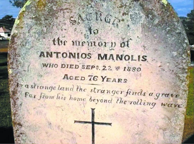 Ο πρώτος Ελληνας που πάτησε το πόδι του στην Αυστραλία | tanea.gr