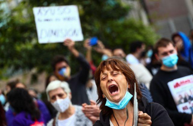 Εκατοντάδες διαδηλωτές στους δρόμους της Μαδρίτης ενάντια στη μερική καραντίνα | tanea.gr