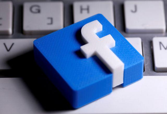ΗΠΑ: Σειρά μέτρων από το Facebook για την καλύτερη δυνατή ενημέρωση τις ημέρες των εκλογών | tanea.gr