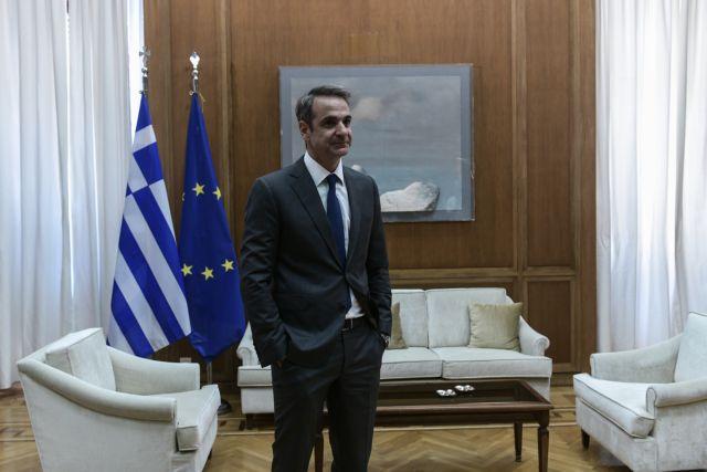 Στη Θεσσαλονίκη την Πέμπτη ο Μητσοτάκης για συναντήσεις με παραγωγικούς φορείς   tanea.gr