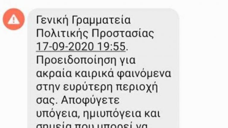 «Ιανός»: Νέο μήνυμα του 112 σε Αιτωλοακαρνανία, Αχαΐα, Ηλεία και Μεσσηνία   tanea.gr