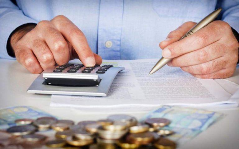 Εισφορά αλληλεγγύης: Ποιοι φορολογούμενοι δεν θα πληρώσουν | tanea.gr