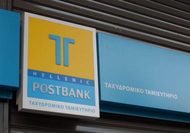 Υπόθεση Ταχυδρομικού Ταμιευτηρίου: Αθώοι όλοι οι κατηγορούμενοι | tanea.gr