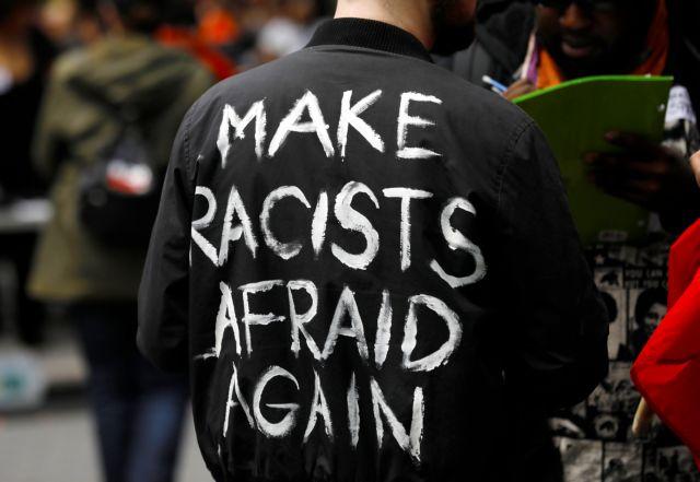 Οι φυλετικές διακρίσεις κοστίζουν: Πώς χάθηκαν 16 τρισ. δολάρια   tanea.gr