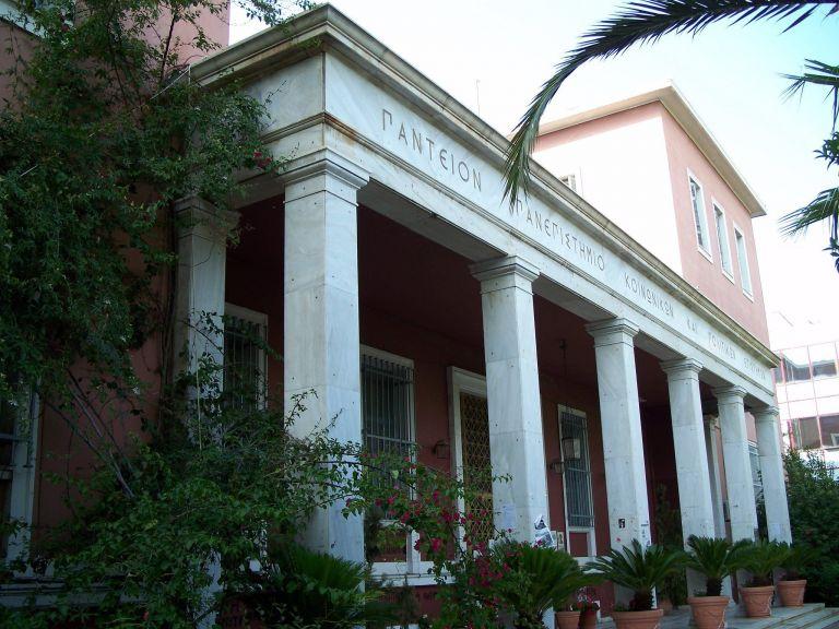 Εξ αποστάσεως τα μαθήματα στην Πάντειο μέχρι 26 Οκτωβρίου | tanea.gr