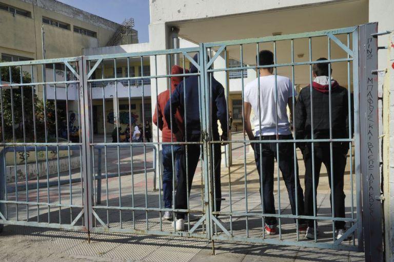 Σχολεία: Καταλήψεις και συλλαλητήρια για τον κοροναϊό – Ζητούν μείωση αριθμού μαθητών ανά τάξη | tanea.gr