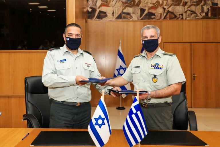 Υπογραφή στρατιωτικής συνεργασίας Ελλάδας – Ισραήλ για το 2021 | tanea.gr
