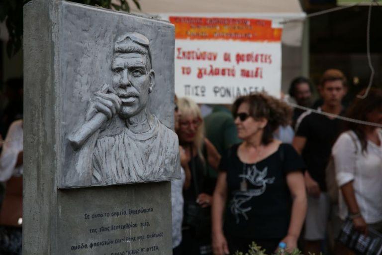 Παύλος Φύσσας: Επτά χρόνια από τη δολοφονία του – Σήμερα μεγάλες αντιφασιστικές πορείες | tanea.gr