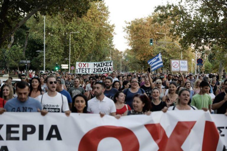 Θεσσαλονίκη: Παρέμβαση εισαγγελέα για τη διαμαρτυρία για τις μάσκες στα σχολεία | tanea.gr