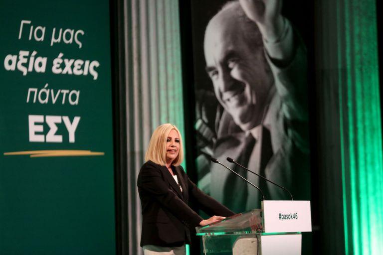Γεννηματά : Το ΠΑΣΟΚ σφράγισε τη Μεταπολίτευση, δυνάμωσε την πατρίδα | tanea.gr