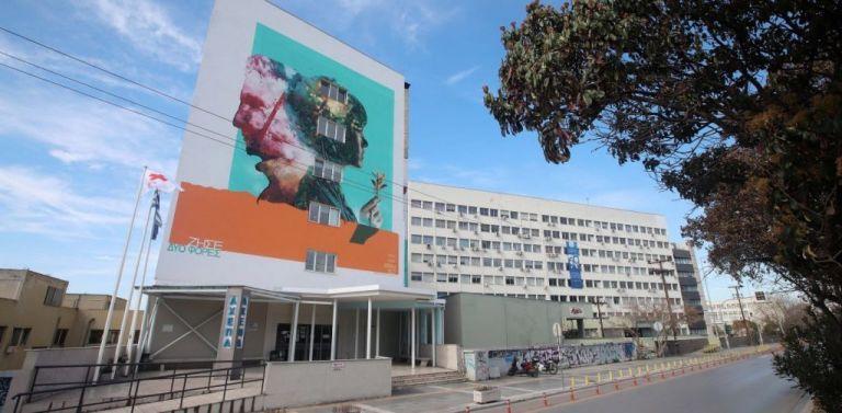 Αποκλειστικές εικόνες του MEGA από το ΑΧΕΠΑ που σοκάρουν | tanea.gr