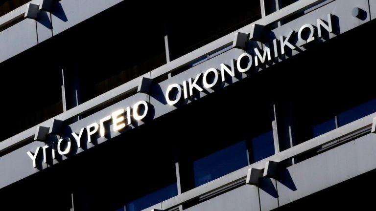 Μέτρα ΥΠΟΙΚ: Προκαταβολή χρημάτων για επιχειρήσεις που πλήττονται από θεομηνία | tanea.gr