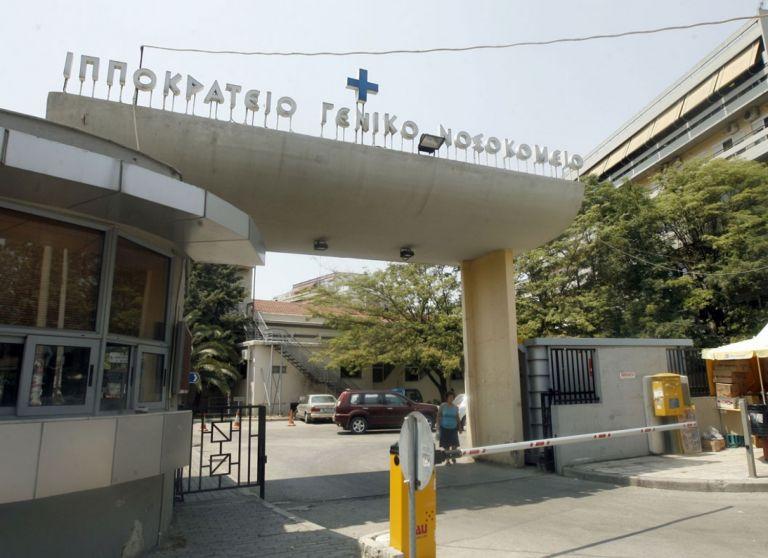 Ασθενής με κοροναϊό το έσκασε από το Ιπποκράτειο | tanea.gr