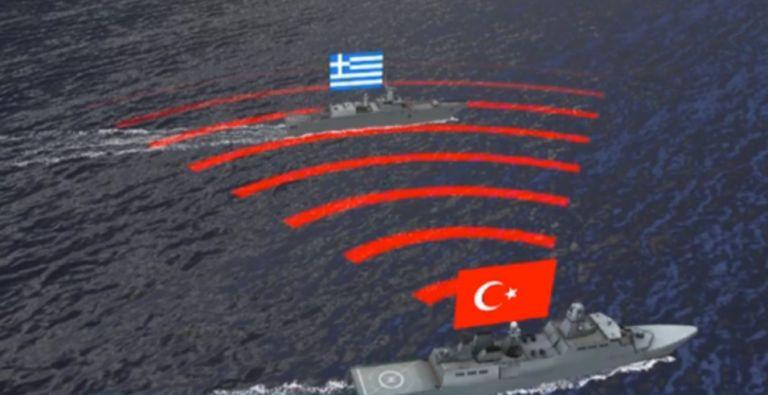 Το άγνωστο περιστατικό με την στοχοποίηση ελληνικής φρεγάτας από τους Τούρκους στη Χάλκη | tanea.gr