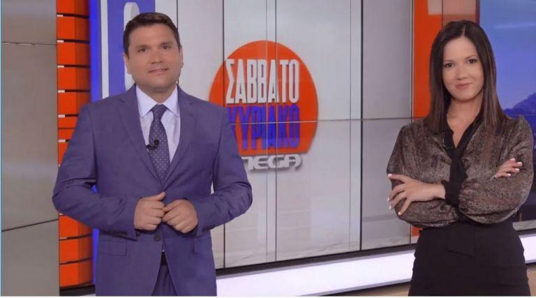 Mega Σαββατοκύριακο: Η ενημέρωση δεν σταματάει ποτέ με Ντίνο Σιωμόπουλο και Στέλλα Γκαντώνα | tanea.gr