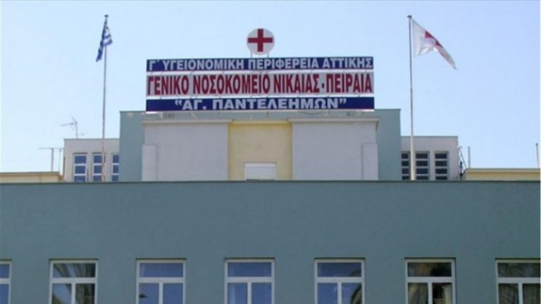 SOS από το Γενικό Κρατικό Νίκαιας: Αδυνατεί να δεχτεί άλλα επιβεβαιωμένα κρούσματα κοροναϊού | tanea.gr