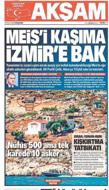 Οι Τούρκοι στήνουν σκηνικό Ιμίων στο Καστελόριζο | tanea.gr