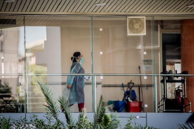 Ακόμη δύο κρούσματα κοροναϊού στο γηροκομείο στο Μαρούσι | tanea.gr