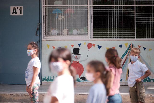Κοροναϊός: Θετική εκπαιδευτικός σε δημοτικό σχολείο στη Γλυφάδα   tanea.gr