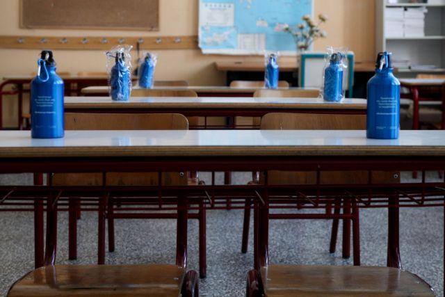 Σχολεία: Δευτέρα, στις 8:15 το πρώτο κουδούνι – Τι περιλαμβάνει το πρόγραμμα   tanea.gr