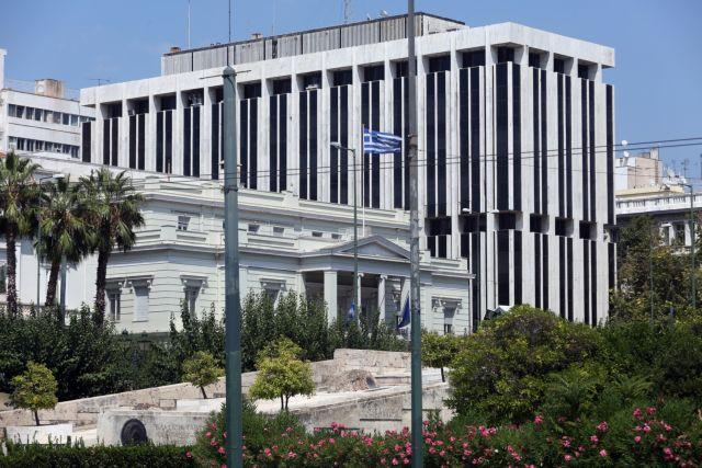 Το ΥΠΕΞ χαιρετίζει την απόφαση των ΗΠΑ για μερική άρση του εμπάργκο όπλων στην Κύπρο | tanea.gr