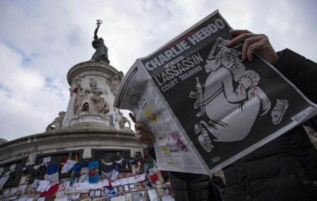 Charlie Hebdo: Αναδημοσιεύει σκίτσα του Μωάμεθ ενόψει της δίκης για την επίθεση στα γραφεία της | tanea.gr