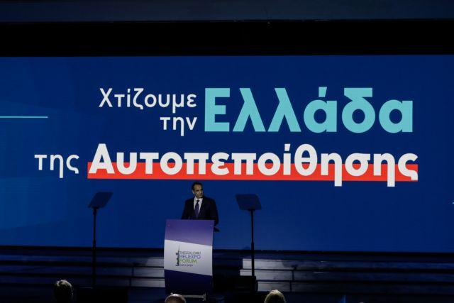 Πακέτο δώδεκα μέτρων 6,8 δισ. για την οικονομία | tanea.gr