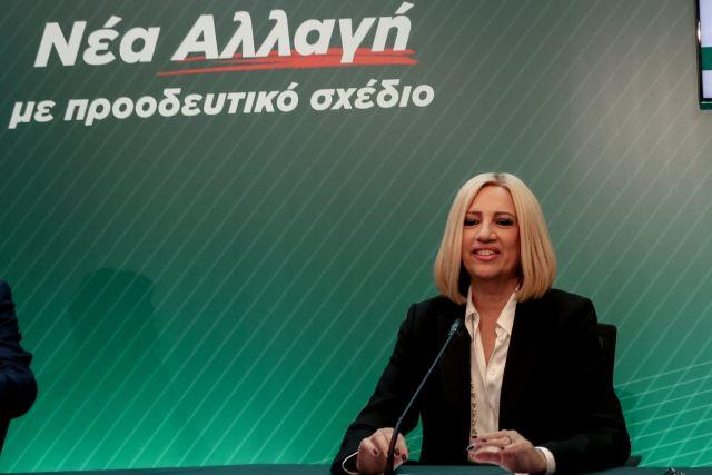 Γεννηματά: Και πάλι υποψήφια το 2021 – «Δεν μου αρκεί το 8%» | tanea.gr