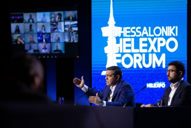 Τσίπρας: Οι αλλαγές στον ΣΥΡΙΖΑ δεν θα εξαντληθούν στο λογότυπο – Θα αφορούν και πρόσωπα | tanea.gr