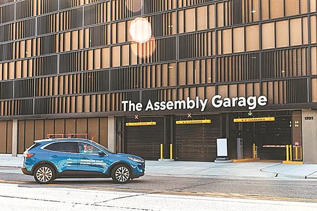 Ford: δοκιμάζουν αυτόματο παρκάρισμα | tanea.gr