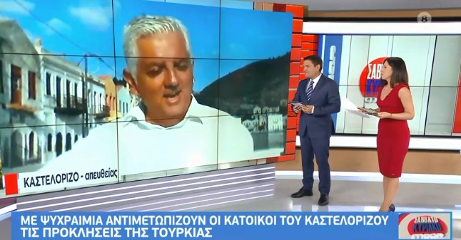 Αντιδήμαρχος Καστελόριζου : Σημαντική η επίσκεψη Σακελλαροπούλου στο νησί μας | tanea.gr