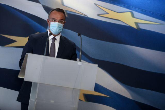 Σταϊκούρας: 37,8 δισ. ευρώ τα ταμειακά διαθέσιμα της χώρας   tanea.gr