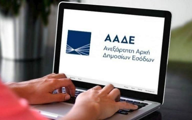 Εφορία: Ρεκόρ σε ψηφιακούς συμψηφισμούς και εκπτώσεις | tanea.gr