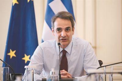 Ιανός: Στην Καρδίτσα τις επόμενες ημέρες ο Μητσοτάκης | tanea.gr