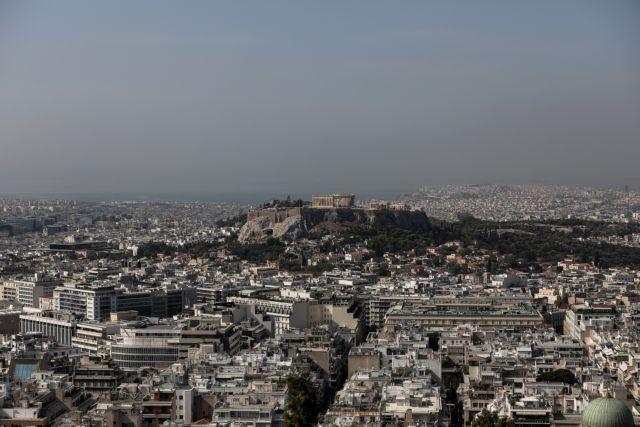 Κτηματολόγιο: Εκπνέει η προθεσμία για την υποβολή δηλώσεων στην Αθήνα | tanea.gr