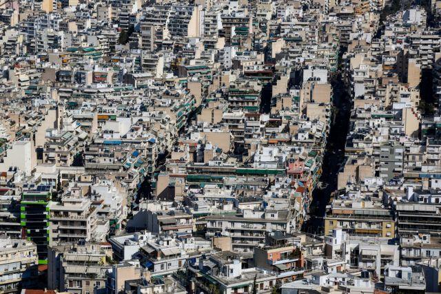 ΕΝΦΙΑ : Έρχεται ο λογαριασμός για επτά εκατομμύρια ιδιοκτήτες | tanea.gr